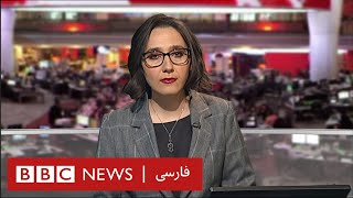 اخبار ساعت شش عصر- جمعه ۴ بهمن