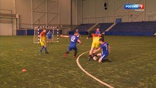 Сотрудники правоохранительных органов сыграли в мини футбол Вести Тамбов