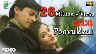 Poovukkul Official Video   Full HD   Jeans   A.R.Rahman   Prashanth   Vairamuthu   AishwaryaRai