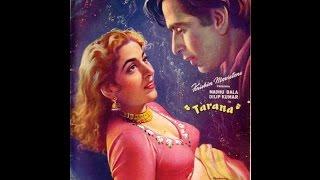 RC 01 03 2017 Tarana (1951 Film) Ke Gaane + PFS