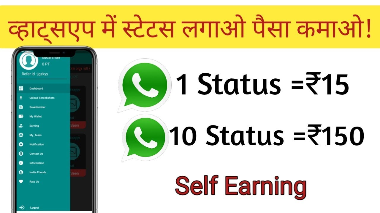 Odia || how to buy product on OLX , How to Sale Prodects on Olx , Olx Trick  Odia Second Hand Mobile