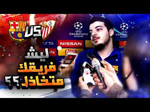 استفزاز الصحفيين! ..!  (مهنة مدرب #7) ..! فيفا 21 FIFA 21 I