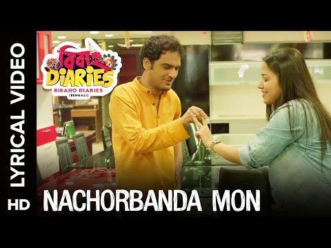 🎼Nachorbanda Mon Lyrical Video | Bibaho Diaries Bengali Movie 2017 🎼