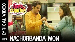 Nachorbanda Mon Lyrical Video | Bibaho Diaries Bengali Movie 2017