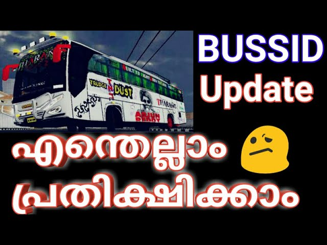 Bussid | Update ?????????? ??????? ?????????????? | What can be Expect in the new v2.9 update