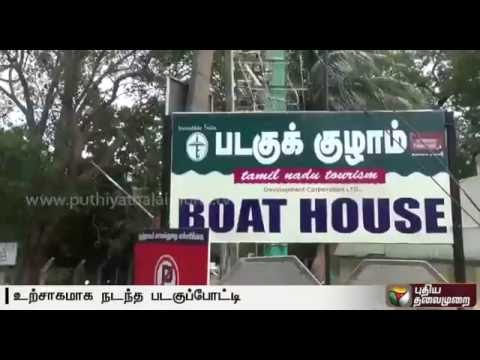 Boat competition held as part of 'Saaral Thiruvizha' in Courtallam