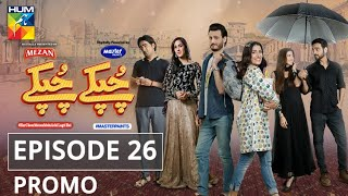 Chupke Chupke Episode 26 | Promo | Digitally Presented by Mezan & Powered by Master Paints | HUM TV