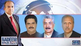 gustakhana mawaad   nadeem malik live   samaa tv   08 march 2017
