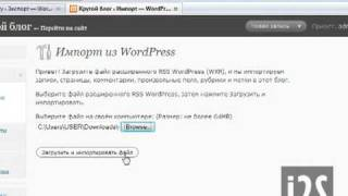 видео Wordpress inside - Все про CMS Wordpress, полезный блог про вордпресс