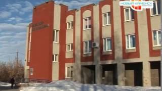 Программа 'Время по Компасу' - Обучение в Центре занятости (31.01.17)