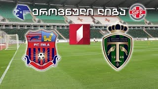 Dila Gori vs Torpedo Kutaisi full match