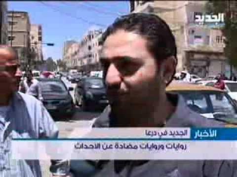 خاص - الجديد في درعا - مالك الشريف