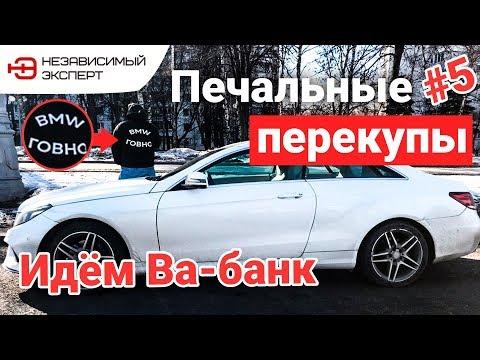 ПЕЧАЛЬНЫЕ ПЕРЕКУПЫ, ПЛАН ЗАРАБОТАТЬ 500K!