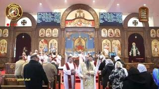 قداس رسامه الدياكون مينا ابراهيم عياد  بيد صاحب النيافه الانبا دايفيد ٢-٢٧-٢٠١٩