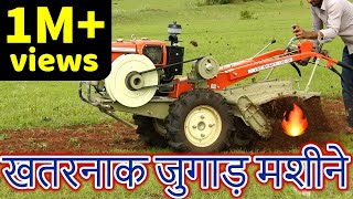Power Tiller Review in Hindi | पॉवर टिलर | Agriculture Equipment machine Indian Farmer