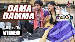 Kiraathaka | Dama Damma | Masterpiece Yash | Oviya | V.Manohar | Kannada Full Song
