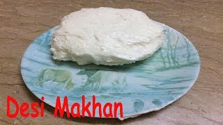 Makhan (Butter)| How To Make Butter From Fresh Cream (Malai)?| Malai Se Makkhan Banane Ka Tarika