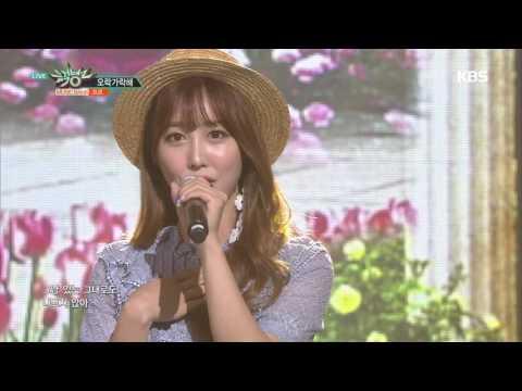 뮤직뱅크 Music Bank - 오락가락해 - 코코 (Wishy Washy - Coco).20170609