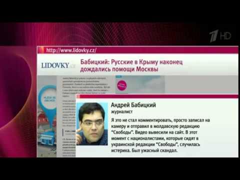 Скандал на  Радио Свобода  За зверства батальона  Айдар  на Донбассе увольнение Новости Украины