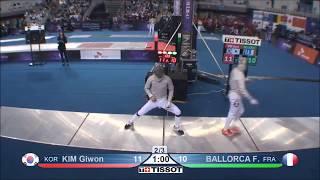 2018 Seoul MSI L64 Kim Giwon v Ballorca