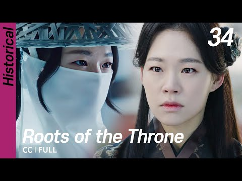 [CC/FULL] Roots Of The Throne EP34 | 육룡이나르샤