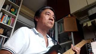 約定Guitar Karaoke (Cover)