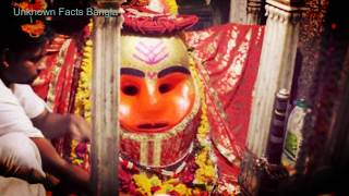 ভারতের ৫ টি সবচেয়ে রহস্যময় জায়গা    by Unknown Facts Bangla   