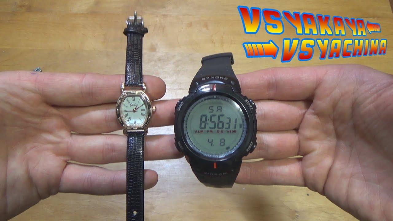 Женские спортивные часы ⌚ в интернет-магазиние 24k. Ua. Самый большой выбор и лучшие цены на спортивные часы для женщин в украине. Более 1000 оригинальных моделей от лучших мировых брендов. Тут можно купить настоящие женские часы в киеве.