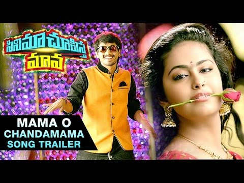 Cinema Chupistha Mava Songs | Mama O Chandamama Song Trailer | Raj Tarun | Avika Gor