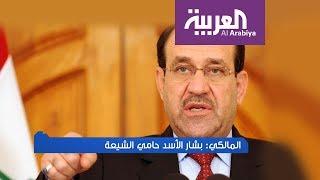 DNA المالكي : بشار الأسد حامي الشيعة