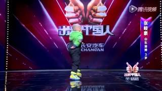 3 year old blows away judges with dancing skills - Amazing Chinese