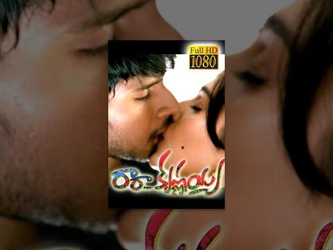 Ra Ra Krishnayya Full Movie || Regina Cassandra, Sundeep Kishan, Jagapathi Babu || 1080p