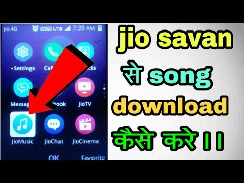 Jio phone new software update !! Jio phone me Jio Savan se Mp3 song  download kaise kare !!jio update