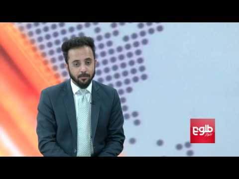 FARAKHABAR: China Foreign Minister's Visit To Kabul Discussed