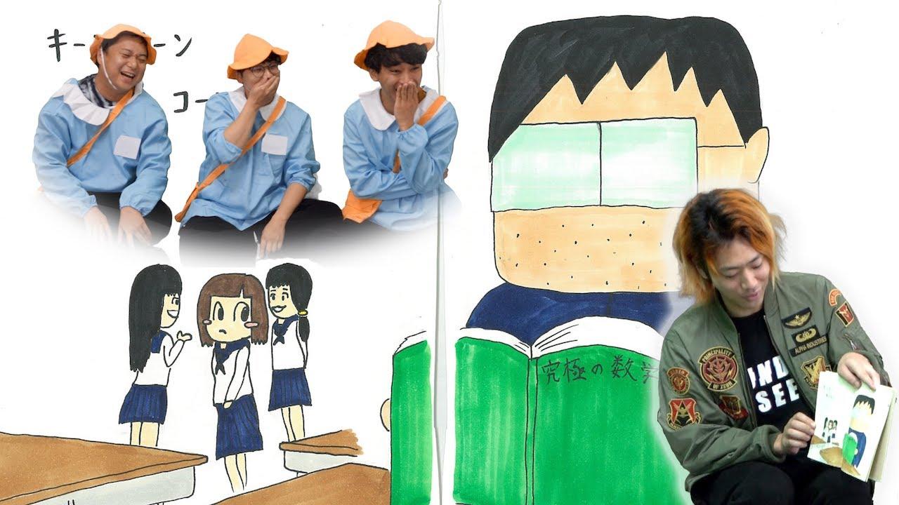 【トラウマ】全手描きのオリジナル絵本で子どもの心を揺さぶろう!