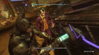 배트맨 아캄나이트(Batman Arkham Knight)(스토리모드) 6회차 1 - 2