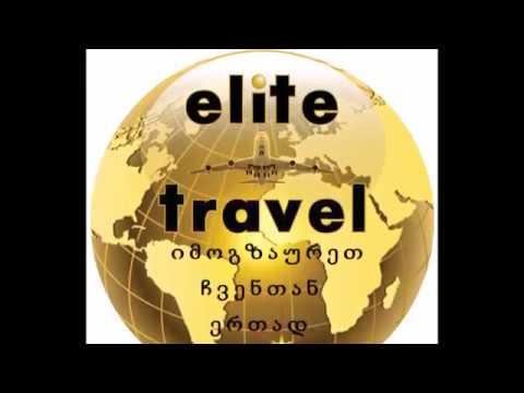 elite + travel in georgia