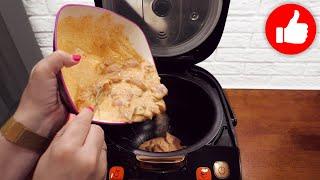 Беру самое дешёвое Мясо Не жарю не варю Очень вкусное куриное филе в мультиварке