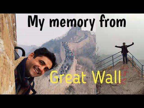 Great Wall/China 2019