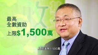回收基金 行業支援計劃