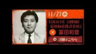 てっさまSP(CBC冨カン&SBSらぶらじ+α)