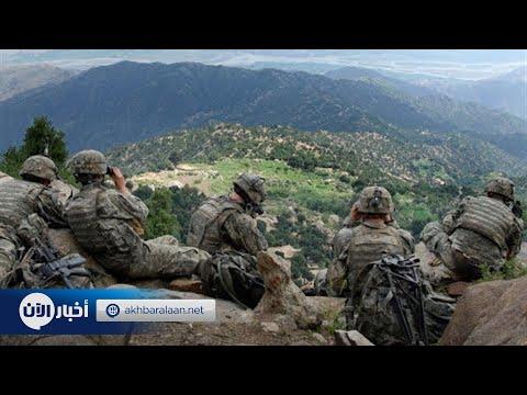 واشنطن تخطط لسحب اكثر من الف جندي من افغانستان  - نشر قبل 2 ساعة