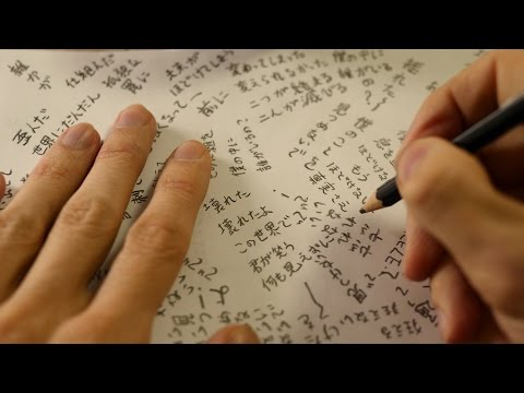 [5000 subs 1/3] Writing lyrics of Tokyo Ghoul - No talking ASMR (Pen sounds only)