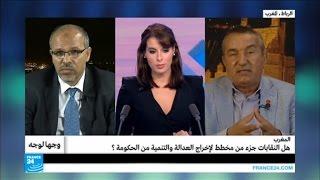 تونس.. حكومة جديدة في الأفق؟