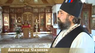 Богоявленский приход Волгограда