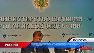 Новости на НКО ТВ / 21.01.2017