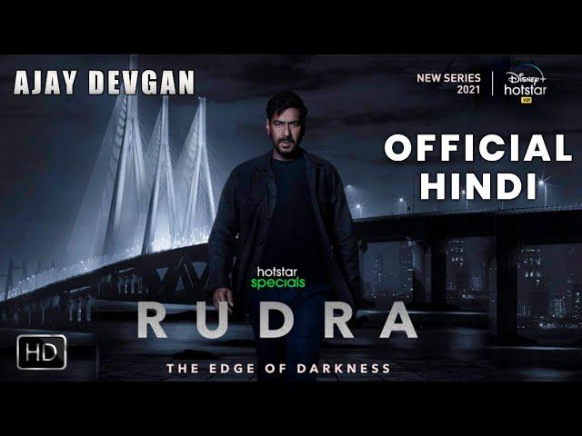 Rudra, Ajay Devgan, Rudra The Edge Of Darkness, Ajay devgan New Web Series Rudra, DisneyplusHotstar