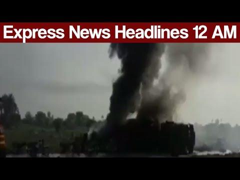 Express News Headlines - 12:00 AM - 26 June 2017