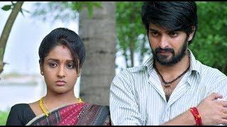 జీవితంలో జరిగిన సన్నివేశాలను కళ్ళకు కట్టినట్లు చూపించిన సినిమా || Latest Telugu Full Movie