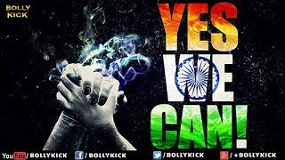 Yes We Can | Hindi Movies 2019 | Short Films
